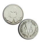 Faceless Man Coin Silver